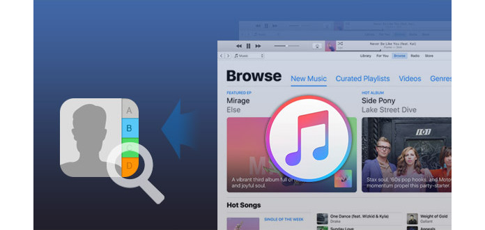Ελέγξτε τις Επαφές αντιγράφων ασφαλείας του iTunes