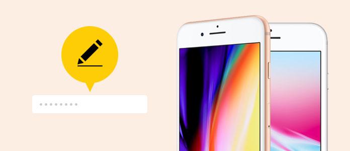 Πώς να επαναφέρετε τον κωδικό πρόσβασης iPhone