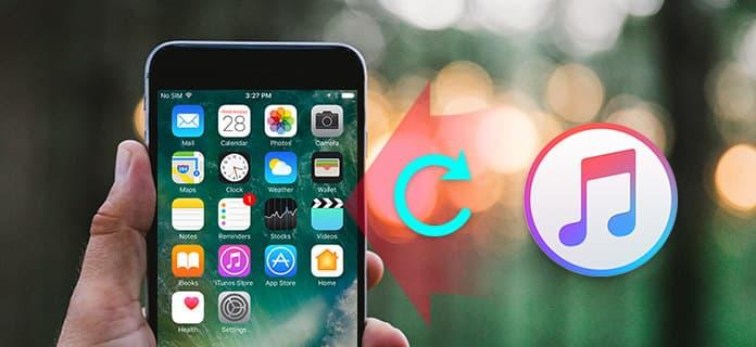 Πώς να επαναφέρετε το iPhone από το iTunes