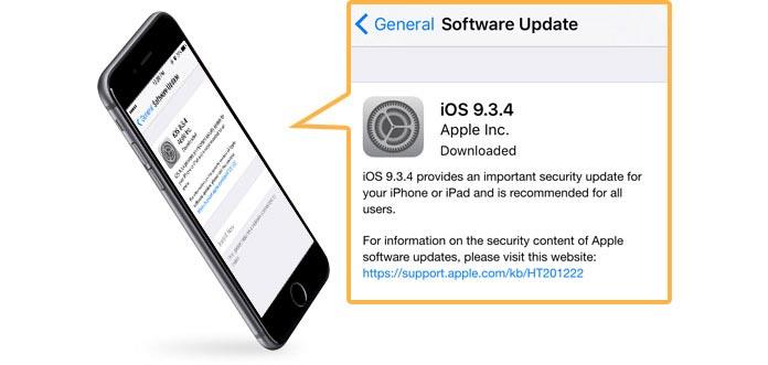 iPhone軟件更新
