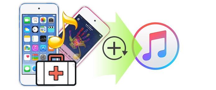 Ανάκτηση μουσικής iPod