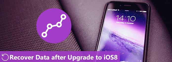 Ανάκτηση δεδομένων iPhone μετά την ενημέρωση του iOS
