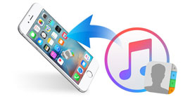 How to Restore Deleted Contacts from iPhone via iTunes
