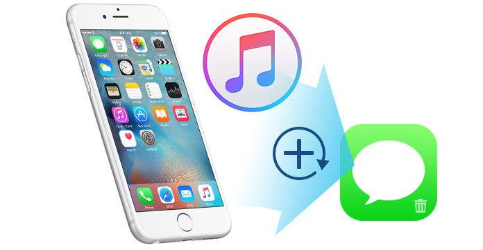 Ανάκτηση διαγραμμένων μηνυμάτων κειμένου σε iPhone / iTunes
