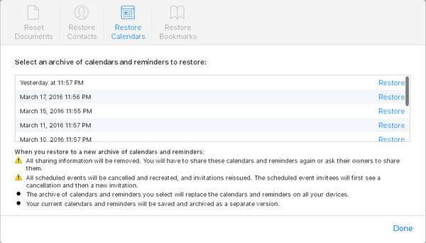 Επαναφορά Canlendar από το iCloud