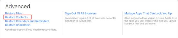 Επαναφορά επαφών iCloud