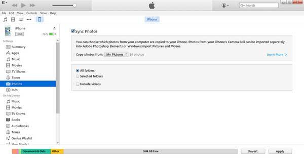 Ανάκτηση φωτογραφιών από το iTunes με μη αυτόματο τρόπο