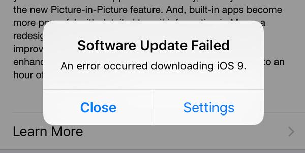 軟件更新失敗
