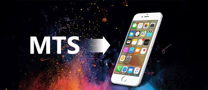 Convertitore MTS a iPhone