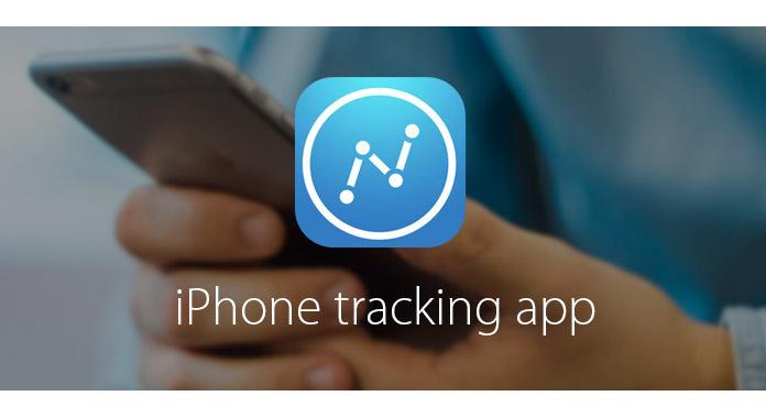 iPhone追踪應用