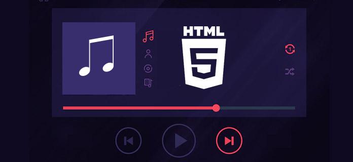HTML5音頻播放器