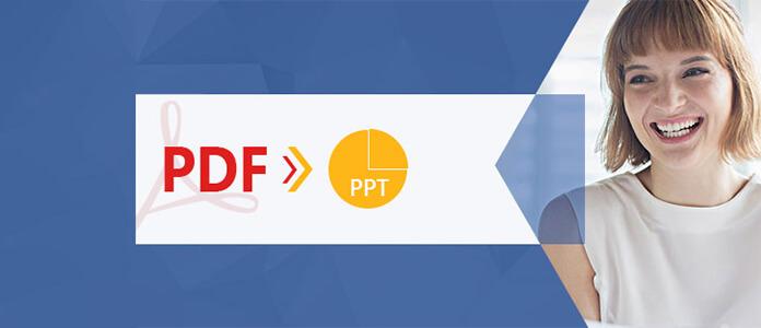 Πώς να μετατρέψετε PDF σε PPT σε Mac