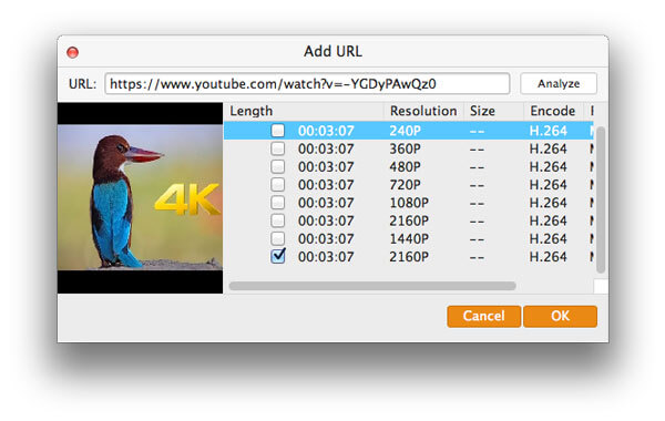 Choose output video quality
