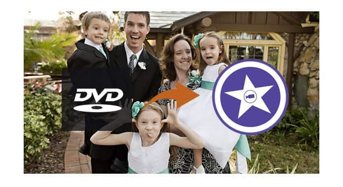 Rip Σπιτικά DVD στο iMovie