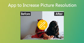 Αυξήστε την ανάλυση φωτογραφιών