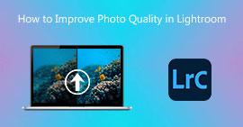 如何在Lightroom中改善照片質量