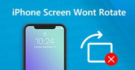 Περιστροφή οθόνης iPhone