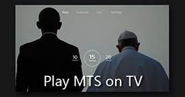 Μετατροπή MTS για αναπαραγωγή στην τηλεόραση