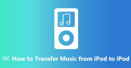 Μεταφορά μουσικής από iPod σε iPod