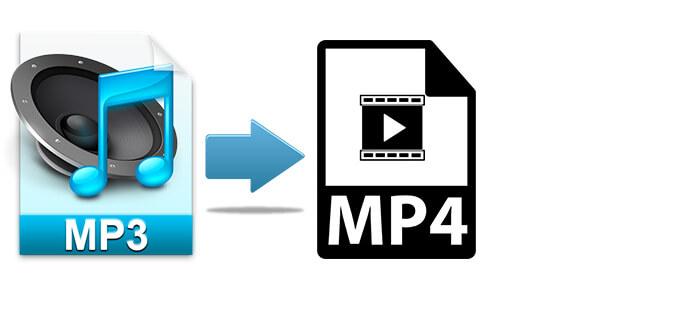 Конвертировать MP3 в MP4