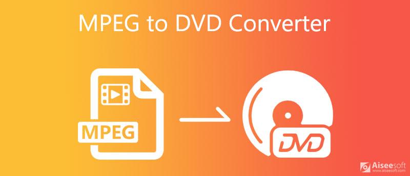 Конвертер MPEG в DVD