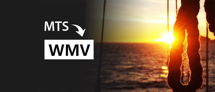 Convert MTS to WMV