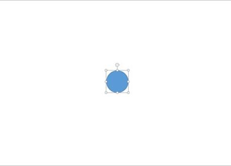 Σχεδιάστε έναν τέλειο κύκλο στο PowerPoint