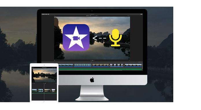Προσθήκη ήχου στο iMovie