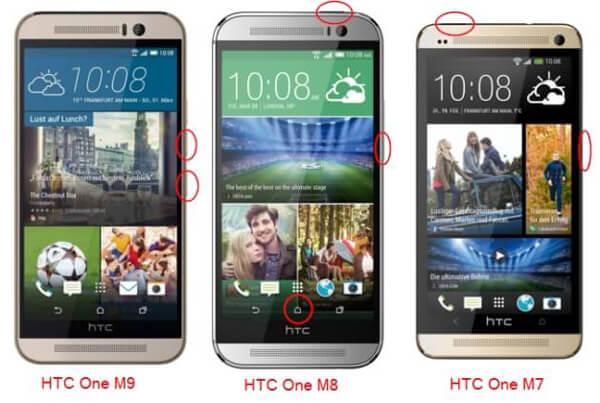 Συνδυασμός κλειδιών HTC για Στιγμιότυπο οθόνης