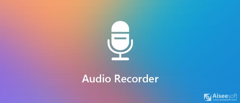 Συσκευή εγγραφής ήχου