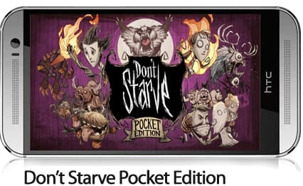 Don't starve pocket edition