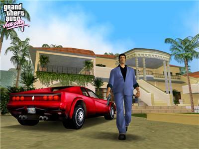 Zastępy do Grand Theft Auto