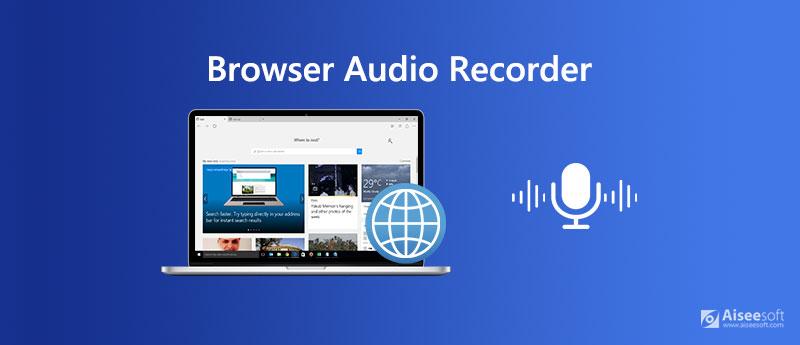 Εγγραφή ήχου προγράμματος περιήγησης
