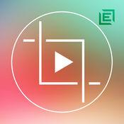 Icona quadrata del video di ritaglio