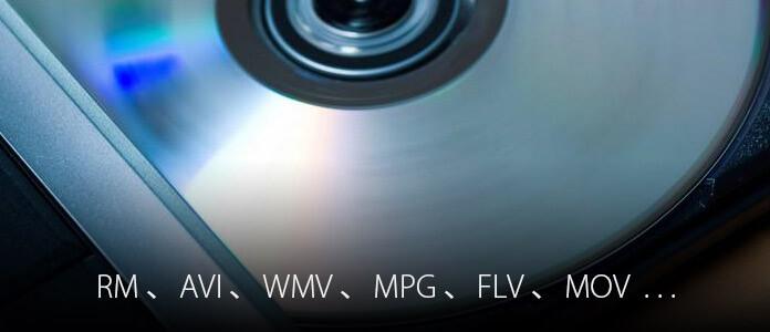Jakich formatów używają odtwarzacze DVD