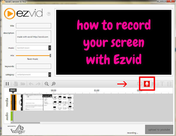 Διαχωρισμός αρχείου βίντεο MP4