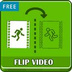 Αναστροφή βίντεο FX