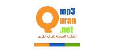 MP3古蘭經