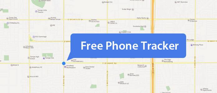 Δωρεάν εφαρμογή παρακολούθησης τηλεφώνου