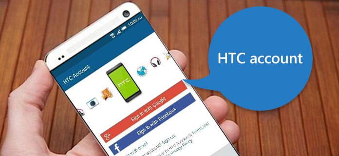 Λογαριασμός HTC