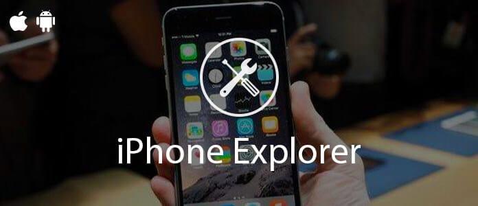 Εξερεύνηση iPhone