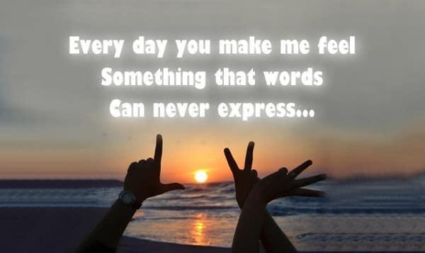 Καλημέρα ερωτικά μηνύματα