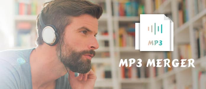 MP3 Συγχώνευση