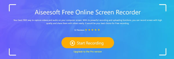 Free MP4 Video Recorder