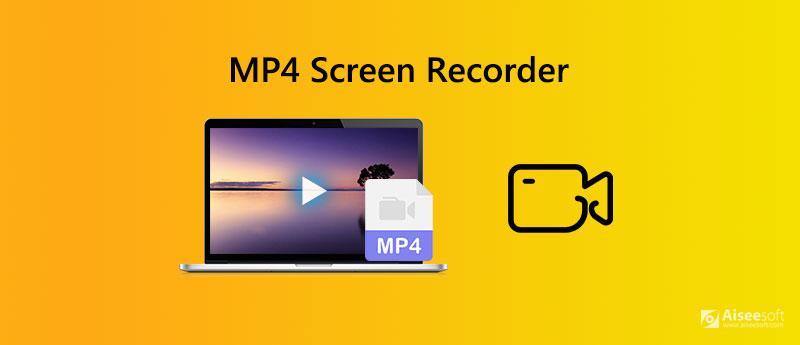 MP4屏幕錄像機