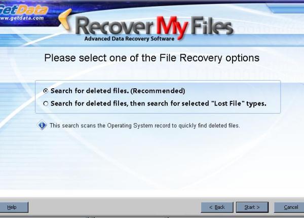 Ανάκτηση αρχείων