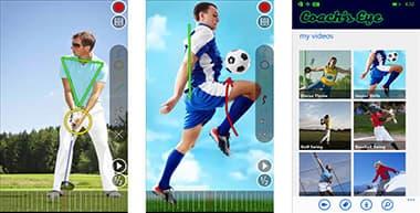 Aplikacja trenerów Eye Slow Motion