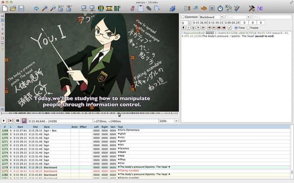 Aegisub高級字幕編輯器