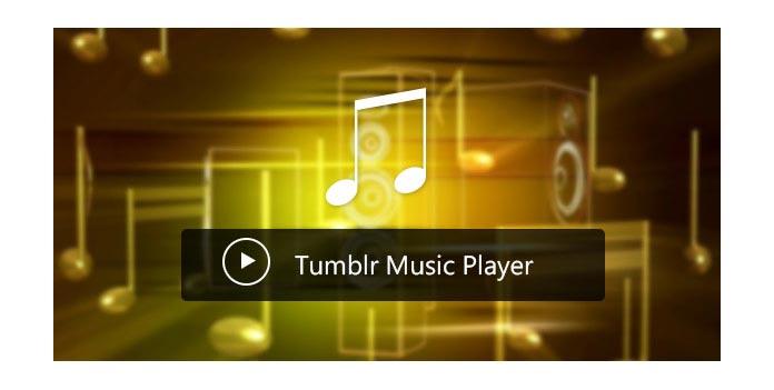 Tumblr音樂播放器