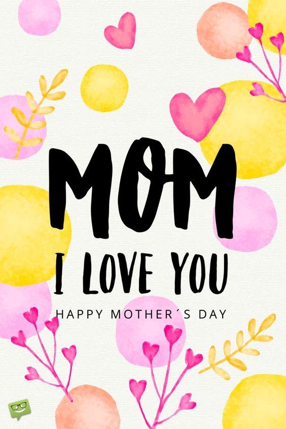 Η μαμά σε αγαπάει